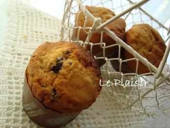 Muffin_au_chocolat_amer.jpg