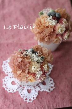 fleur3.jpg