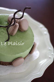 macha_chocolat_cafe.jpg